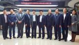 山东省社会组织总会考察团赴多地开展考察学习