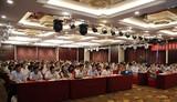 2016年社会组织登记管理人员和社会组织新闻发言人培训班